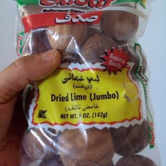 omani-limes